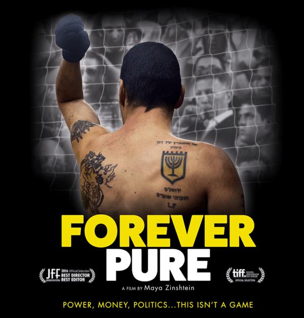 foreverpurefilm.com