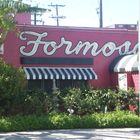 Hollywood's Legendary Formosa Cafe Will Get a Full Restoration From 1933 Group | Eater LA