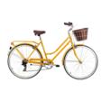 What bike should I get?