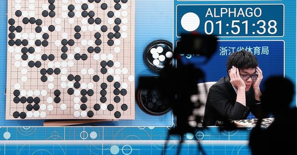 Beijing Wants A.I. to Be Made in China by 2030