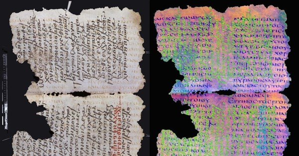 The Invisible Poems in St. Catherine's Monastery, onthe Sinai Peninsula - The Atlantic