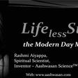 Lifeless Style the Modern day Malady - POWAI INFO