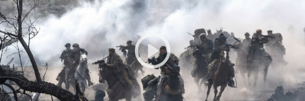 12 Strong | Official Trailer