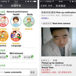 When One App Rules Them All: The Case of WeChat and Mobile in China