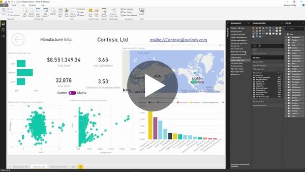 Power BI Desktop Update - December 2017 - YouTube