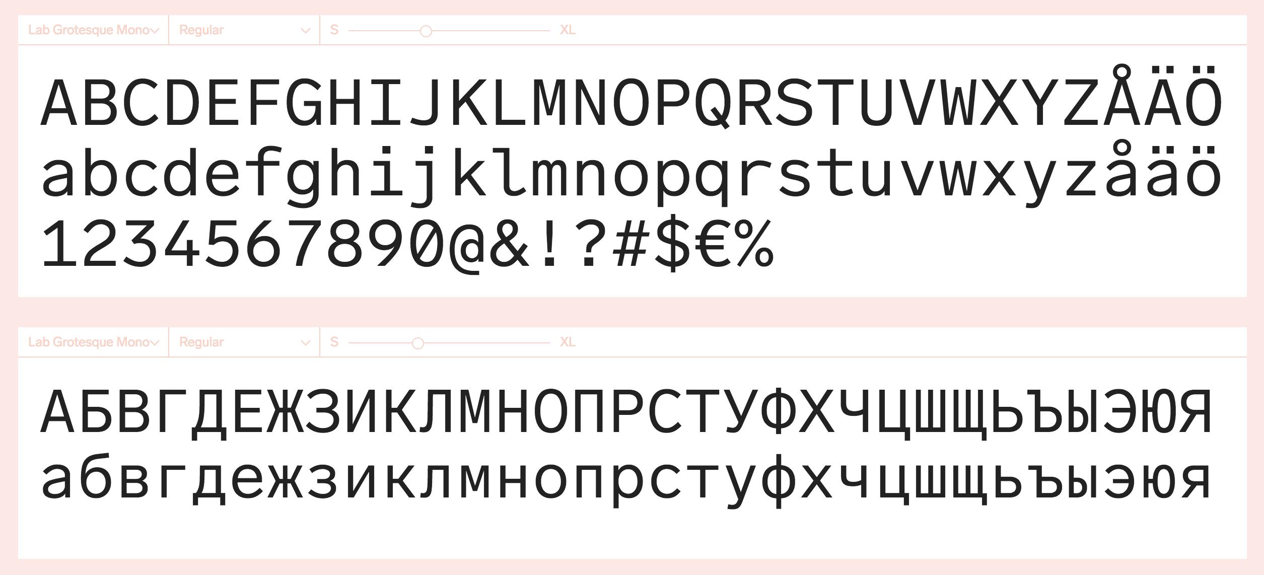 9 / Cyrillic swashes goodness | Revue