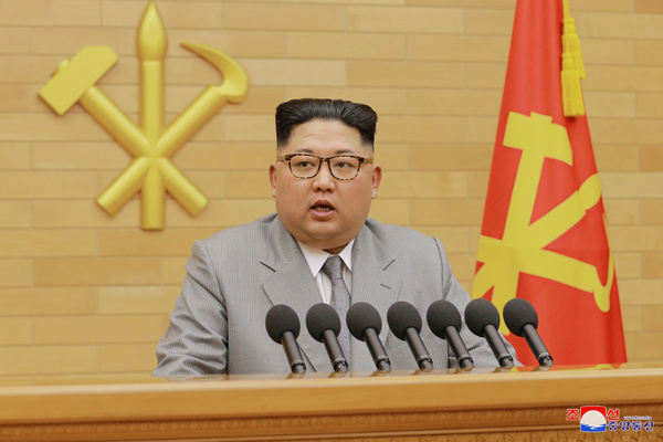 De Noord-Koreaanse leider Kim Jong-un (foto: Reuters)