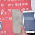 Chinese bedelaars accepteren mobiele betalingen