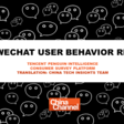 2017 WeChat User Report Is Out! - China Channel