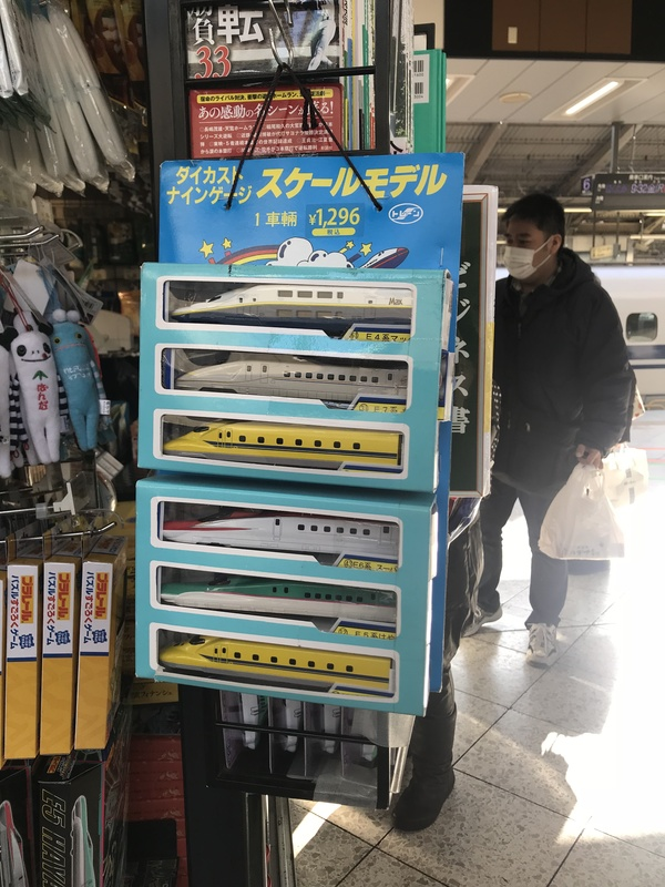 Toy shinkansen engines for sale at the platform