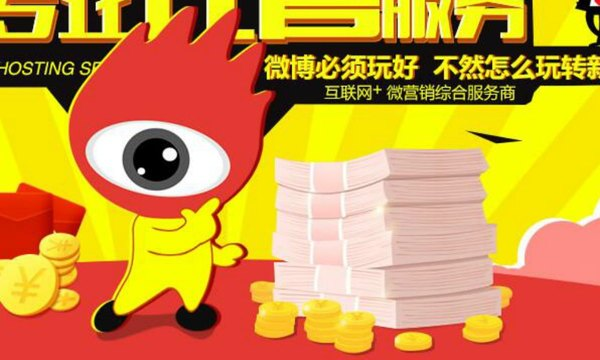 Why Weibo and Chinese Celebrities Are Put into the Naughty Corner by China's Cyberspace Administration