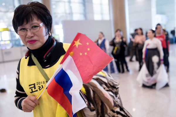 In Südkorea haben sich 100.000 Fans zusammengeschlossen, um für ausländische Sportler zu jubeln