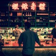 How a Single Word Increased a Bar's Sales by +50%