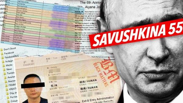 Secret Documents From Russia's Election Trolls Leak
