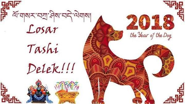 Happy Losar (Tibetan New Year) to all my... - Kyabgön Phakchok Rinpoche | Facebook
