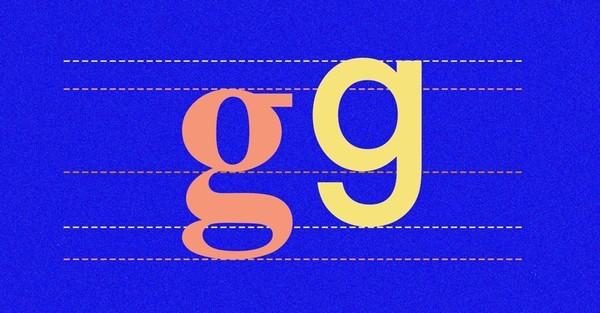 """Warum es 2 Wege gibt, das kleine """"G"""" zu schreiben"""