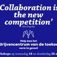 """Workshop """"Bedrijvencentrum van de toekomst"""""""