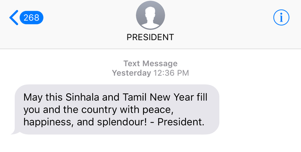 The President of Sri Lanka personally sent a text message to millions of mobile subscribers 😅