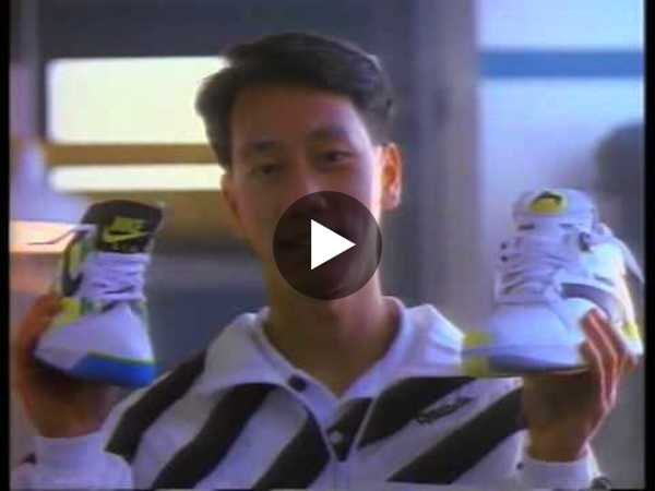 Reebok - Michael Chang: Pump Up, Air Out (1991) - YouTube