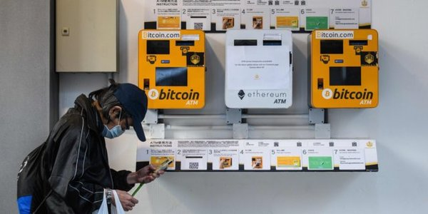 Bitcoin could replace cash in 10 years