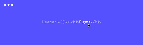 Figma toReact