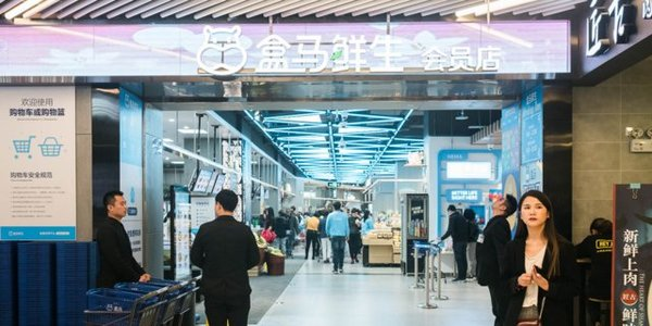 Alibaba's futuristic supermarket in China is way ahead of the US
