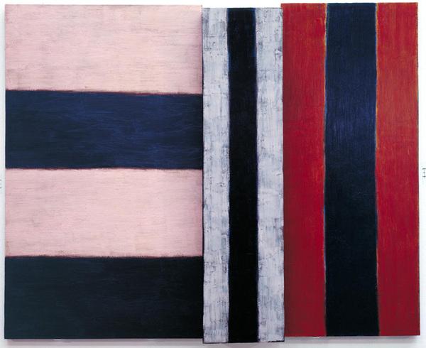 'Paul', 1984 (tate.org.uk)