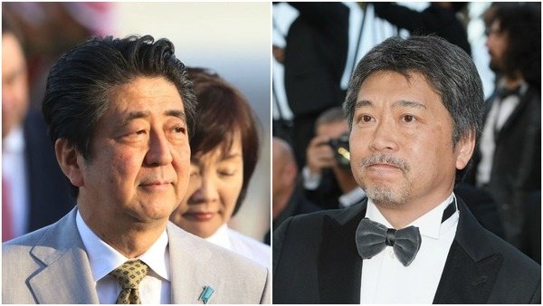 Japan's Prime Minister Snubs Cannes Palme D'Or-Winning Director - Hollywood Reporter
