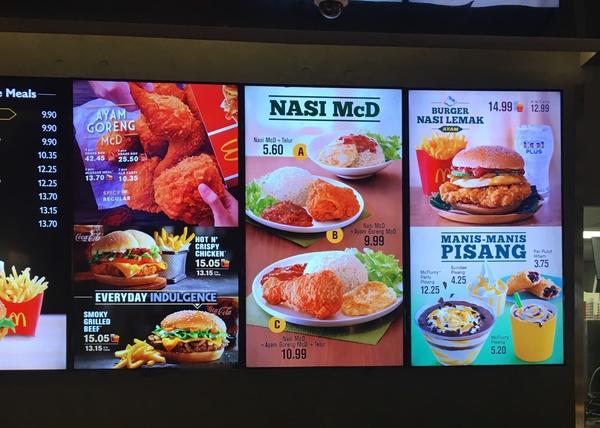 McDonald's in Kuala Lumpur featuring Nasi Lemak