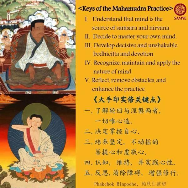 Kyabgön Phakchok Rinpoche added a new photo. - Kyabgön Phakchok Rinpoche | Facebook