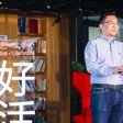 Alibaba launches Tmall Reader