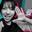 8 Lessons from the rise of Douyin (Tik Tok) · TechNode