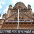 BMC's prosecuting plastic squad will note your Aadhaar number | Mumbai News - Times of India