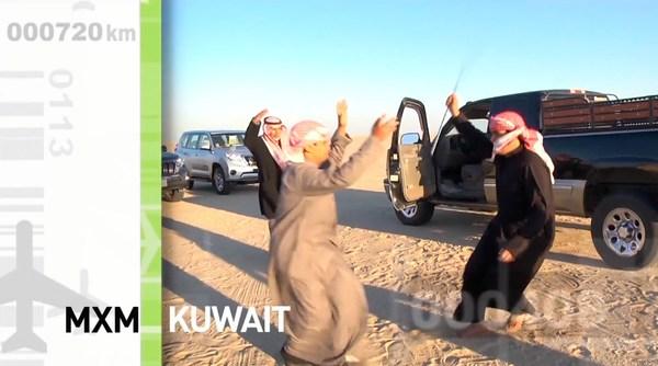 Madrileños por el Mundo: Kuwait - YouTube