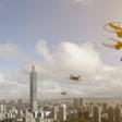 Bringing drones into a smart city network -- GCN