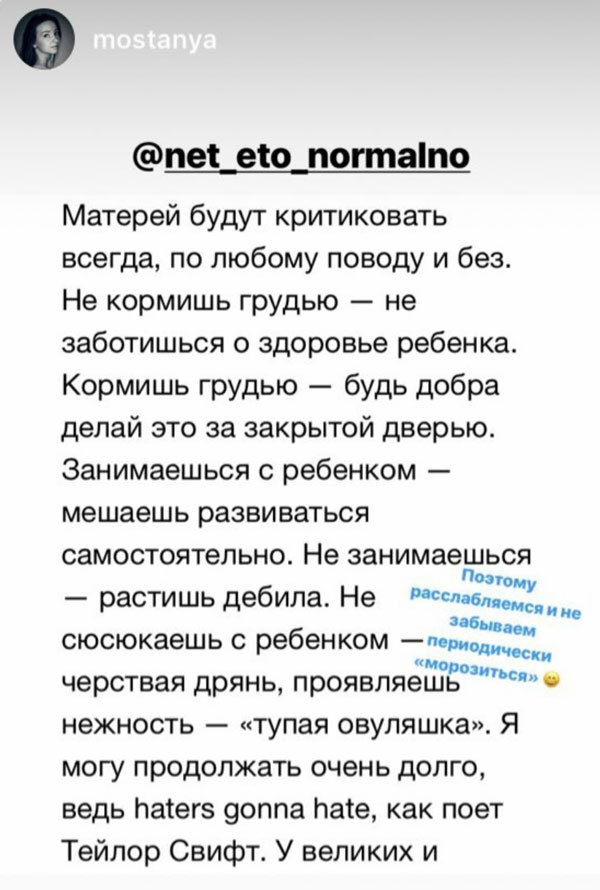 https://www.instagram.com/net_eto_normalno/