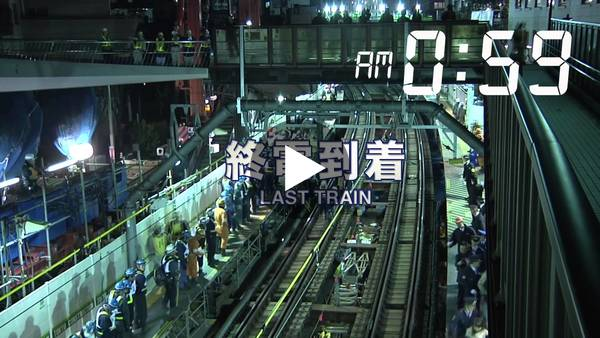 1200 workers convert an above-ground train in Tokyo into a subway line in 3.5 hours