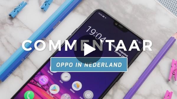 OPPO R15 Pro: nieuw smartphonemerk komt Nederland veroveren (Dutch) - YouTube