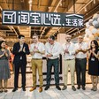 First Taobao Heart Selection shop-in-shop opened at Auchan Shanghai, Changyang store.