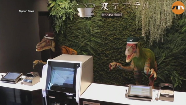 Hotel in Japan using robot dinosaurs at front desk | abc7.com