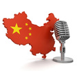 China's Music Industry - a possible model for Indian music market