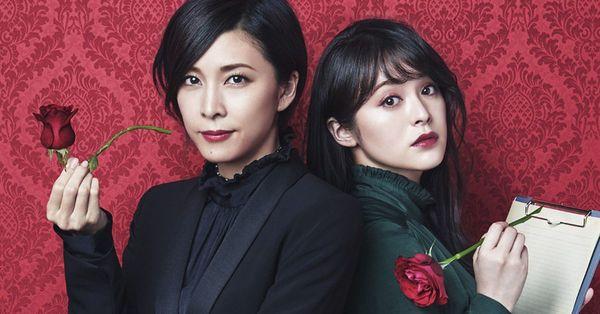 Miss Sherlock: Diese japanische Holmes-Adaption erreicht jetzt auch die USA