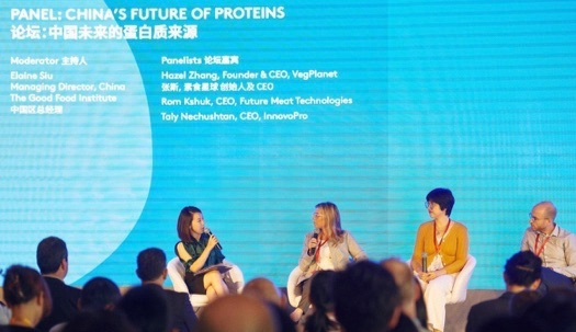 Elaine Siu from GFI moderating 2050 China Food Tech Summit panel