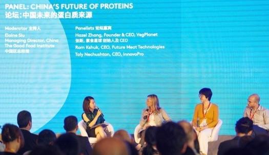 Elaine Siu from GFI moderating 2050 China Food Tech Summit panel