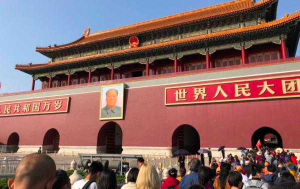 Plein van de Hemelse vrede / Verboden stad in Beijing: Must See.