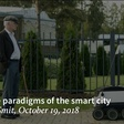 Three paradigms of the smart city