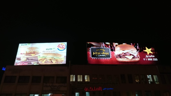 Billboard signs outside the Souq Al-Mubarakiya.
