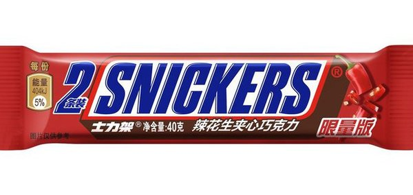 Thanks to data, Spicy Snickers really satisfies Chinese consumers