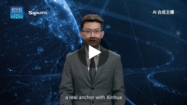 Xinhua's first English AI anchor makes debut - YouTube