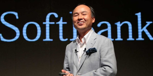 SoftBank will target a $21 billion IPO for its mobile division - Business Insider
